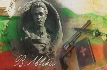 Трябва ли църквата да канонизира Васил Левски?