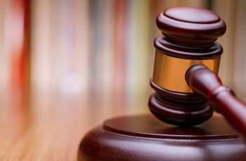 Българин получи доживотна присъда в Гърция за убийство