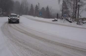 Внимание: Заради минусовите температури пътищата са заледени