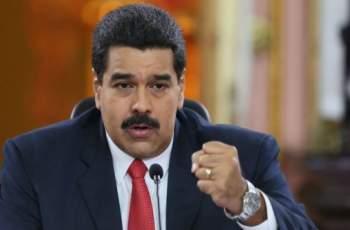 Мадуро гони колумбийските дипломати от страната