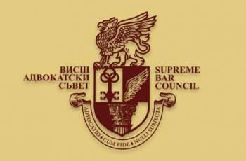 Поискаха оставката на Висшия адвокатски съвет