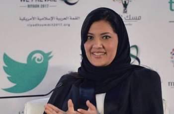 Саудитска принцеса стана посланик в САЩ