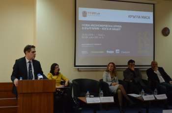 Зам.-министър Борисов: България ще има устойчив икономически растеж през следващите няколко години