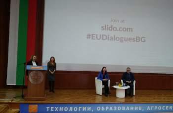 Уникален шанс! Пловдив става дигитален агро хъб