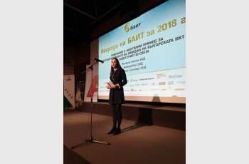 Ева Майдел: България е световна марка за качество в IT сферата