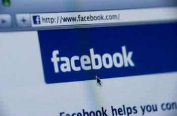Нова измамна схема набира скорост във Facebook