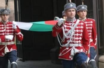 Познаваме ли българските национални символи?