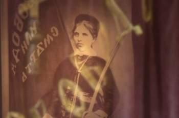 Съдбата на Райна Княгиня след Априлското въстание и заслугите й за България
