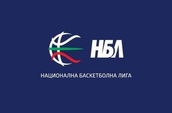 Балкан - Академик Бултекс 99 по БНТ 3 на 9-и март
