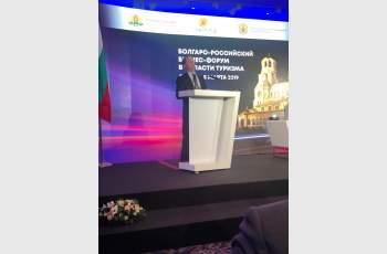 Медведев поиска облекчаване на визовия режим