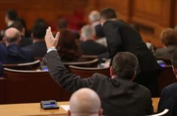Парламентът отхвърли ветото на Радев за Изборния кодекс