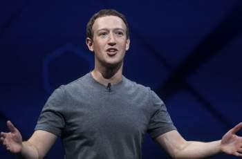 Готвят голяма промяна, свързана със съобщенията във Facebook