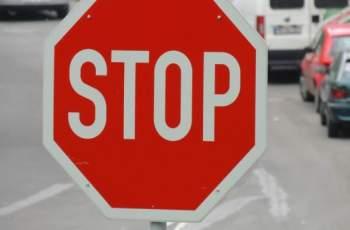 """86-годишна колоездачка не спря на """"Стоп"""" и загази"""