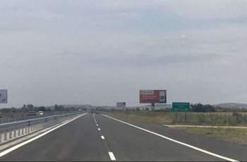 Ремонт при 89-ти км на магистралата, има ограничения