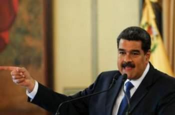 Осъдиха режима на Мадуро за $8 млрд.