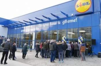 Ето къде отварят магазини на Lidl