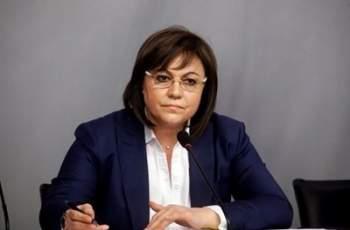 Нинова: Днес имаме повод да се гордеем като българи
