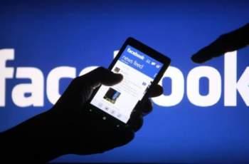 Фейсбук засилва борбата с фалшивите новини за ваксините