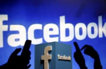 Фейсбук засилва борбата с дефинформацията за ваксините