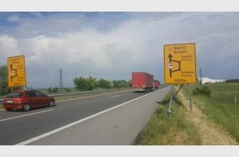 Вижте къде по магистралите има ремонти и ограничения