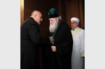 Премиер, патриарх и главен мюфтия демонстрираха разбирателство