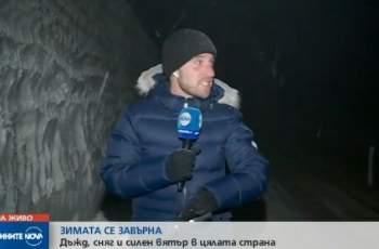 Положението с репортер на Нова тв става все по-страшно СНИМКИ