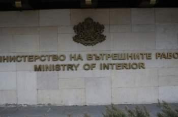 Синдикатите в МВР скочиха срещу заповед на министъра