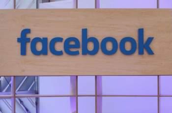 След скандалите: Топ мениджъри напускат Фейсбук