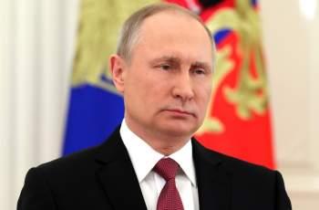 Тежка глоба и затвор, ако обидиш Путин