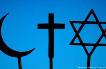Терорът няма религия