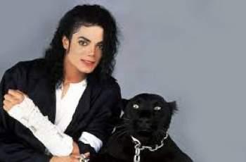 Музей в САЩ се отказа от вещите на Майкъл Джексън