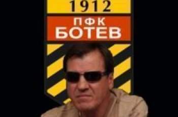 Преди 20 години Димитър Христолов оглави Ботев