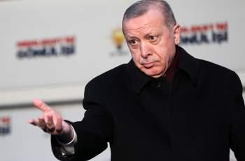 Ердоган скара жестоко Австралия и Турция