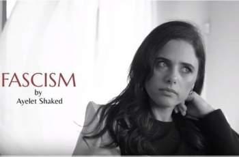 """Предизборно: Израелски министър рекламира парфюм """"Фашизъм"""""""