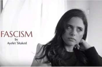 """Израелски министър рекламира парфюм """"Фашизъм"""""""