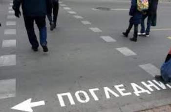 """Форд помете пешеходка в """"Тракия"""""""