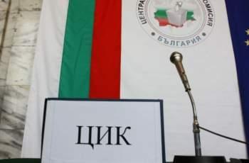 Изборът на новата ЦИК скара управляващи и опозиция (ОБЗОР)