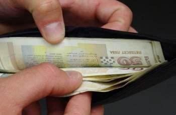 Как да подредите портфейла си, за да е пълен с пари