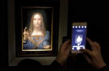 Изчезна най-скъпата картина в света