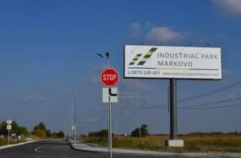 Пловдивският Индустриален парк Марково привлича с изградена инфраструктура