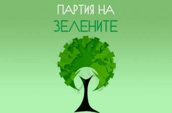 """Две зелени партии,""""Партия на зелените"""" е законната"""
