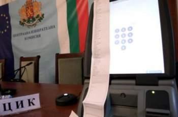 ЦИК обяви поръчка за 3000 машини за гласуване за евровота