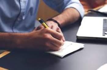Напиши есе, спечели лаптоп или фотоапарат