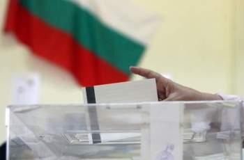 Започва регистрацията на партиите и коалициите за евровотa
