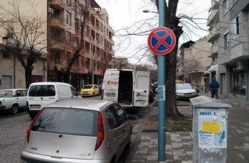 Задава се нова война за паркиране в Пловдив