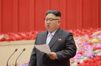 Парламентът в Северна Корея избра нов премиер
