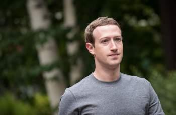 Бунт във Facebook! Акционери искат оставката на Зукърбърг