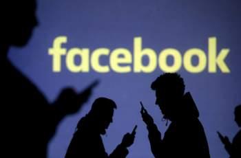 Паника в мрежата! Facebook и Instagram се сринаха