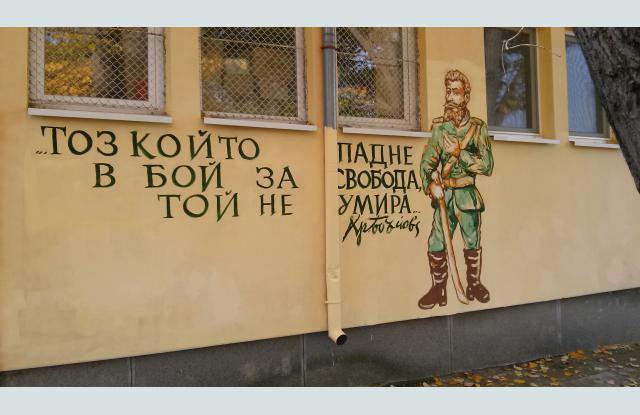 Пенчо Лозанов - будителят с четка - 13