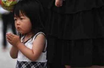 Баща заложи дъщеря си за купа юфка